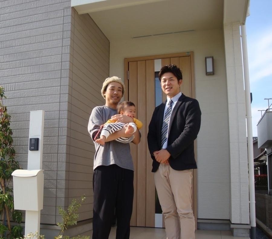 「とてもいい家を紹介して下さってありがとうございました。」